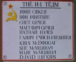 team member plaque